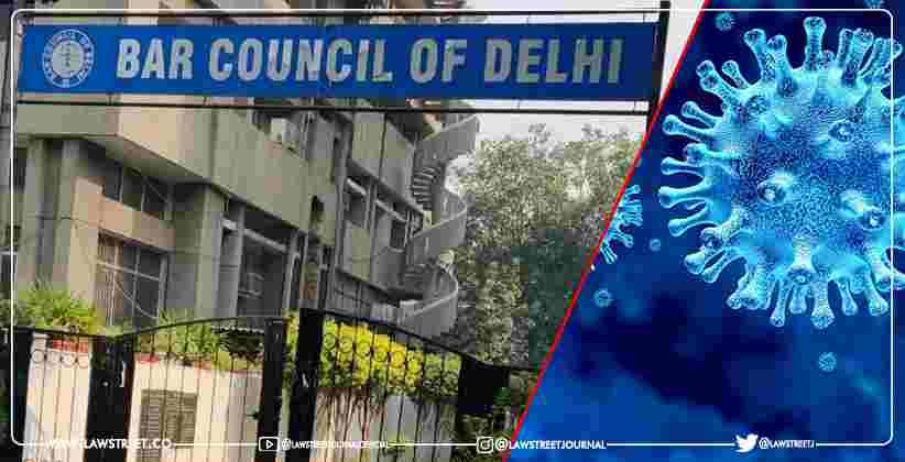 Bar Council Delhi provide financial aid covid