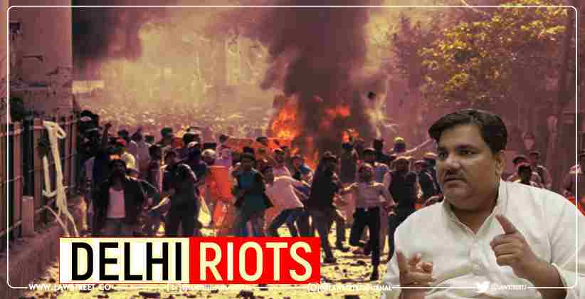 Delhi Riots- 'Statement Of Witnesses Not…
