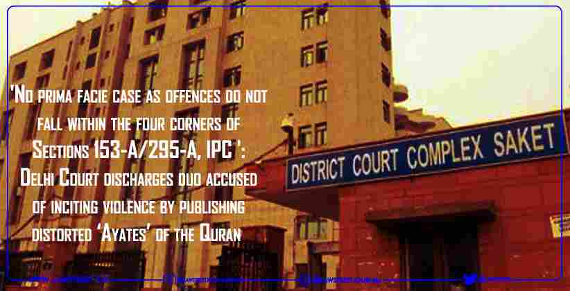'No prima facie case as offences do not…