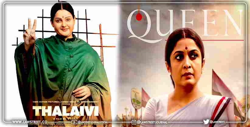 Right to privacy Thalaivi Queen Jayalalitha