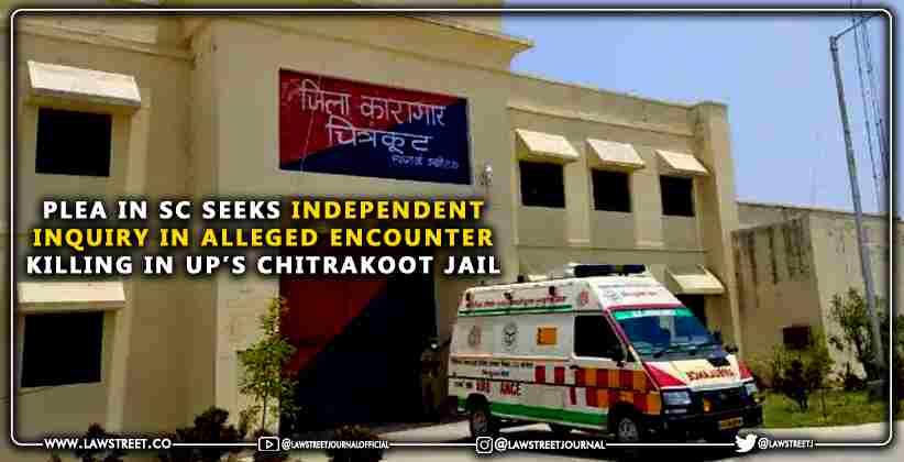 Supreme Court seeks independent inquiry in alleged encounter