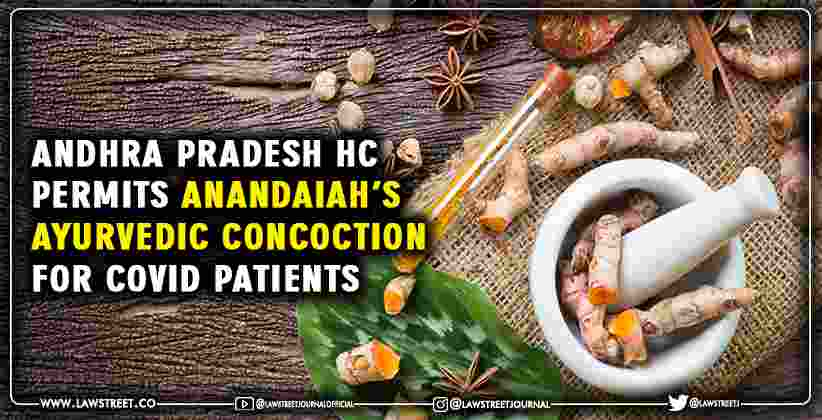 Anandaiah's Ayurvedic concoction for Anandaiah Ayurvedic concoction for COVID patientspatients