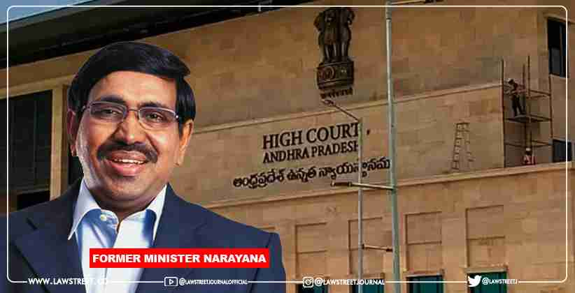 Amaravati Land Scam: CID Seeks AP High Court Permission to Question Former Minister Narayana