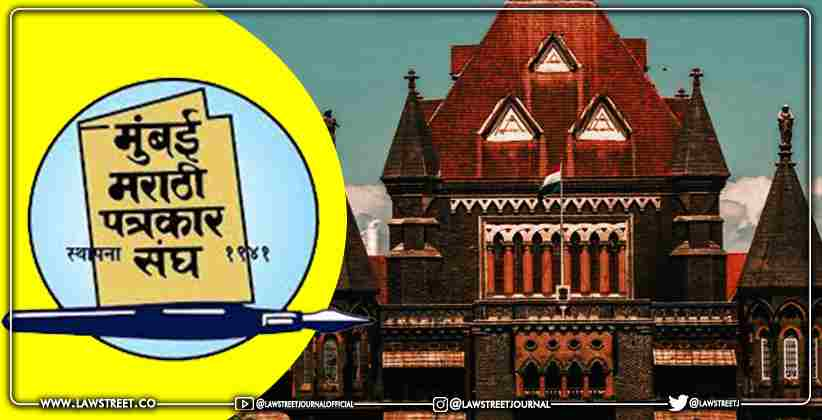 PIL filed in Bombay High Court seeks availability…
