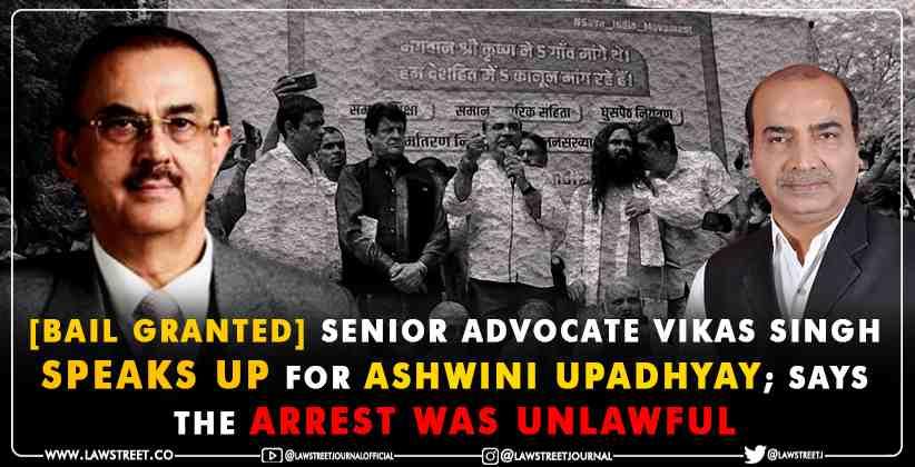 Bail Granted to Ashwini Upadhyay