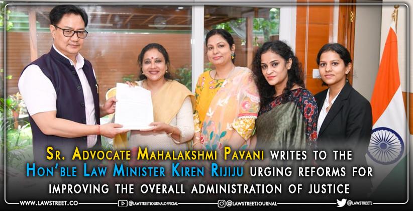 Mahalakshmi Pavani Kiren Rijiju administration of justice